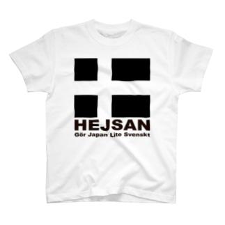 HEJSANFLAGGA02 T-shirts