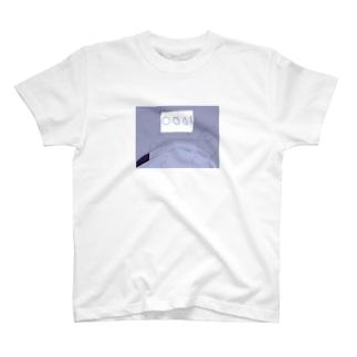 おばけの朝風呂 T-shirts