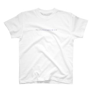 されたようなきがする T-shirts