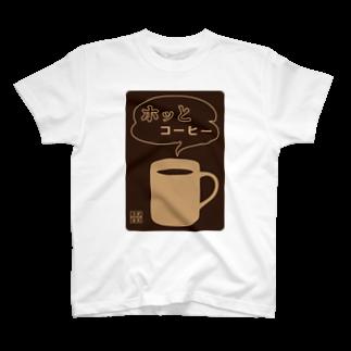 刻々珈琲のホッとコーヒー<カップ>ネガ T-shirts