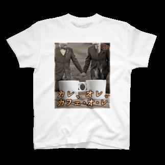刻々珈琲のカレ・オ・レ T-shirts