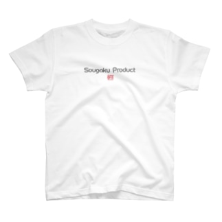 Sougaku Product T-shirts