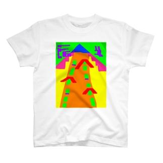 ホームタウンちゃん T-shirts