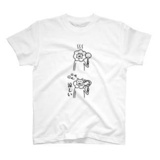 涼しくなるライオン T-shirts