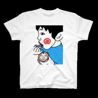 Kenpoppunkのいただきます T-shirts