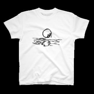 後で考えるの海底撈月 T-shirts