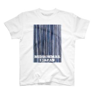 日本の夏至 T-shirts