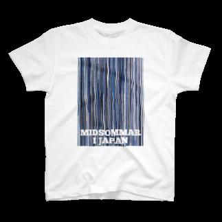 HEJSAN BUTIKEN SUZURIの日本の夏至 T-shirts
