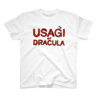 ドラキュラのうさぎの文字だけ T-shirts