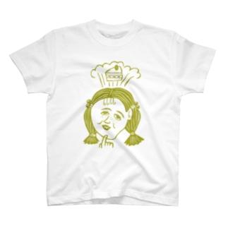 笹団子みたいな頭して! T-shirts