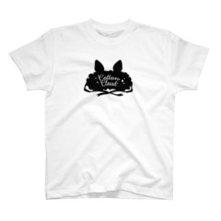 アイマスクうさちゃん T-shirts