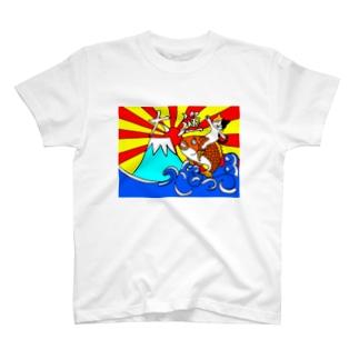 大漁旗タマ子様 T-shirts