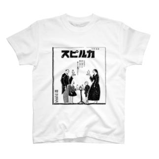 カルピスレトロポスタープリントT T-shirts