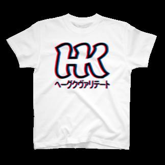 HEJSAN BUTIKEN SUZURIのヘーグクヴァリテート02 T-shirts
