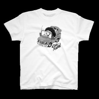 AKIRAMBOWのしょーちゃん自動車 モノクロ T-shirts