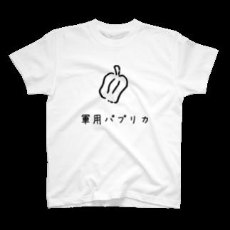 command Z .の軍用パプリカこれくしょん T-shirts