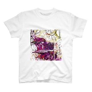 ゆううつの隠れ家 T-shirts