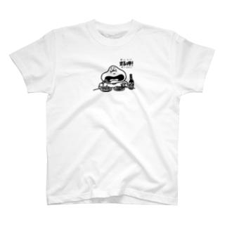 おいしい台湾 T-shirts