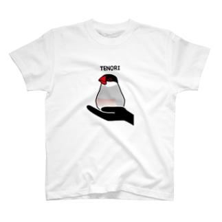 てのり(桜) T-shirts