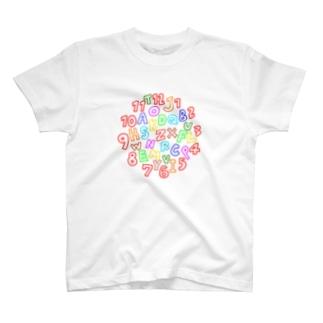 カラフルな数字とアルファベット T-shirts