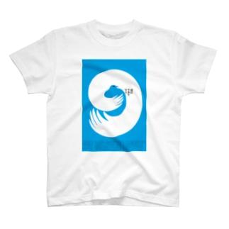 Keep 9 T-shirts
