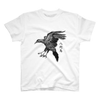ヤタガラス T-shirts