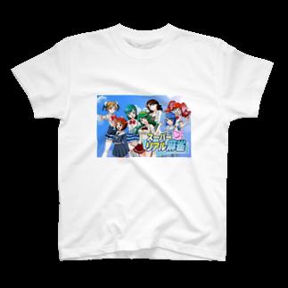 takecareofvingの脱衣麻雀 T-shirts