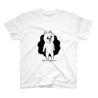 【あきらめいぬ】仁王立ち T-shirts