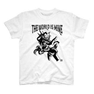 ☠️THE WORLD IS MINE☠️ブルーアイ T-shirts