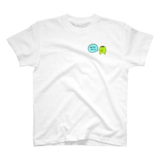 ねんきんかえして。かっぱ T-shirts