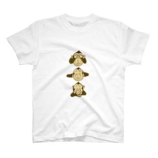 samakatanの見ざる聞かざる言わざる T-shirts