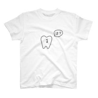 は? T-shirts