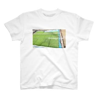 田植えの季節です T-shirts