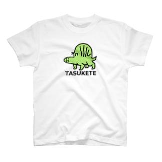 恐竜に寄生しただんごむし T-shirts