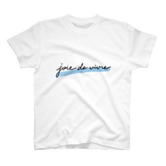 生きるという喜び・黒/スカイブルー T-shirts