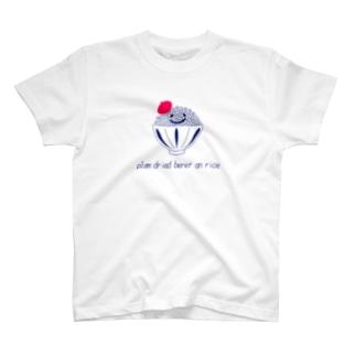 梅干しベレー帽のごはんさん T-shirts