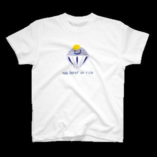 Come  come  こめくるの卵かけベレー帽のごはんさん T-shirts