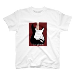 I Love Stratocaster Tシャツ T-shirts