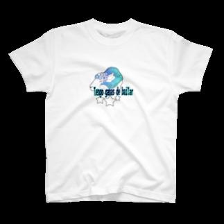 なべち⁂羊の角。の踊りたい気分(青 文字黒) T-shirts