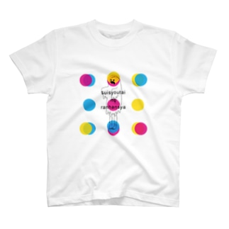 YSM T-shirts