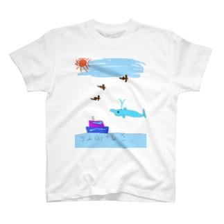 うみのけしき T-shirts