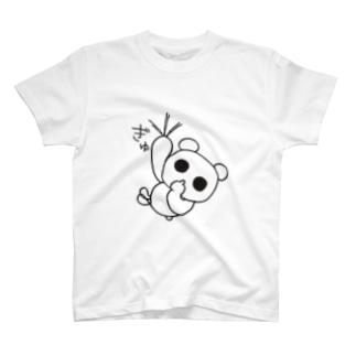 「ぎゅ」 T-shirts