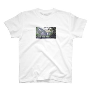 屋久島 千尋の滝 T-shirts