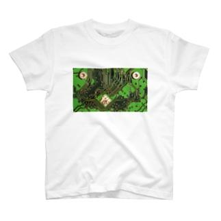 基盤 T-shirts