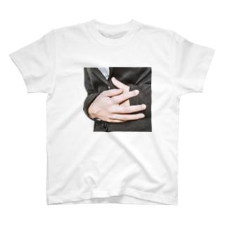 お腹いたい T-shirts