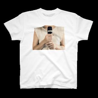 DAIGAKUKUNの話がしたい T-shirts