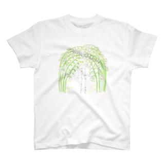 もう一軒寄りたい本屋さんがあってちょっと歩くんやけどいいかな T-shirts