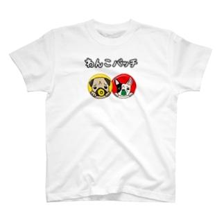 わんこバッチ T-shirts