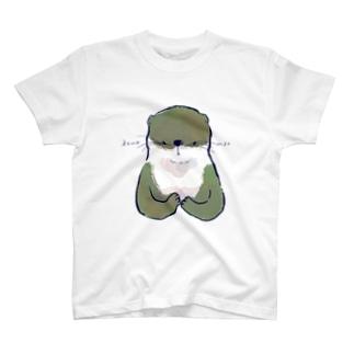 kawauso T-shirts