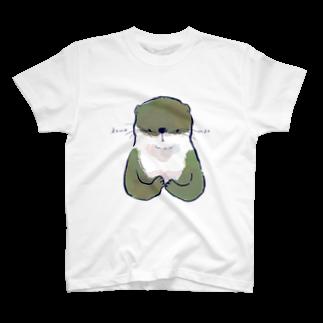 亜沙モモカのkawauso T-shirts
